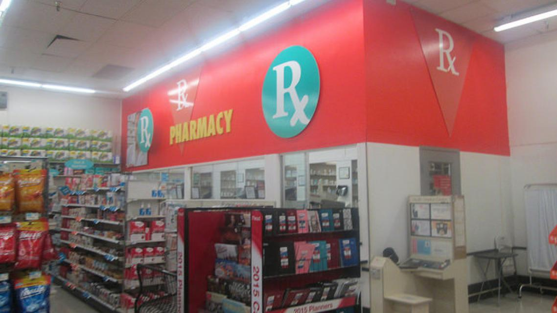Image of inside of vintage pharmacy