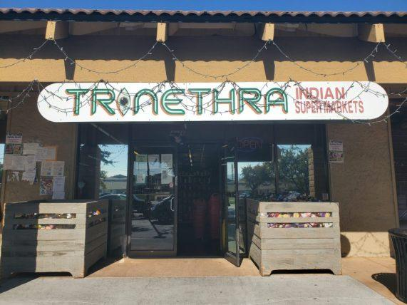 Outer facade of Trinethra on Pearl Ave