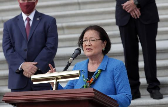 Democratic lawmakers like Sen. Mazie Hirono and her Hawaii colleagues